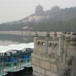 China Travelogue 4