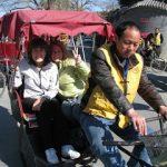 China Travelogue 5