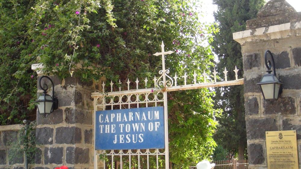 Israel - Capernaum Town of Jesus
