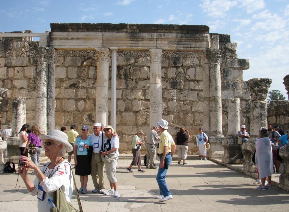 Israel - Capernaum tour