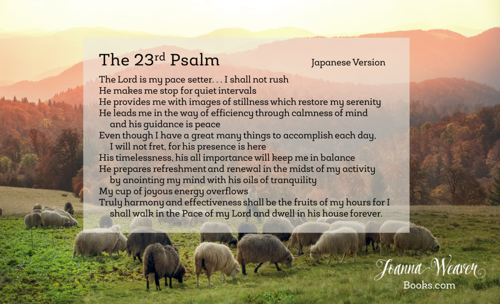 The 23rd Psalm - Japanese 2